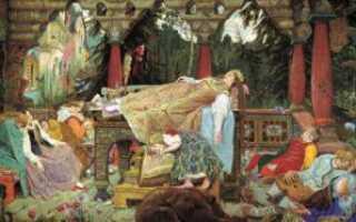 Миф и мифология. Мифологические образы в искусстве