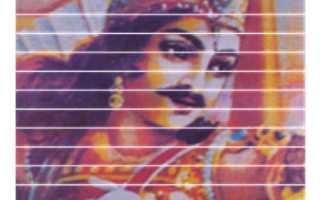 Индийская мифология. Эпос рамаяна — поэзия индии