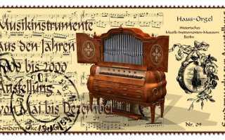 В каком регистре звучит рояль. История фортепиано