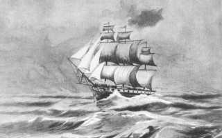 Как назывался корабль на котором плавал гончаров. И